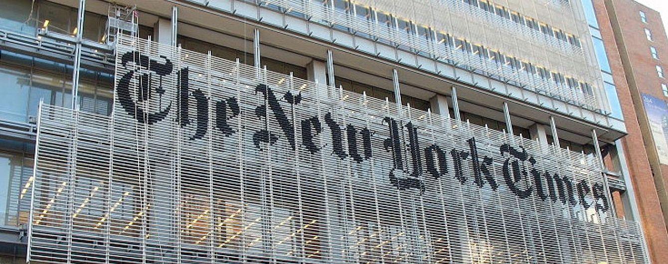Рада вимагатиме від New York Times спростування статті про корупцію в Україні