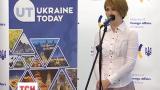 Телеканал Ukraine Today презентовал проект об украинском образовании для иностранцев