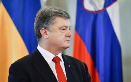 Порошенко сформував делегацію до Гааги на суд за позовом України проти РФ