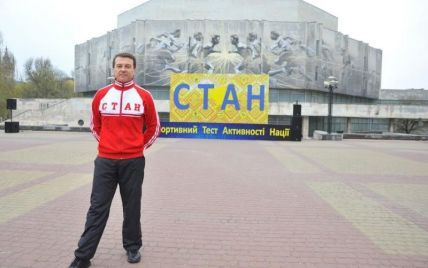 Во всемирный день здоровья Тимофей Нагорный  провел массовую зарядку в КПИ