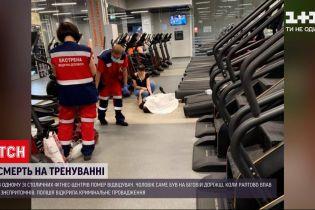 Новости Украины: почему перед тем как начать тренировки следует пойти к врачу