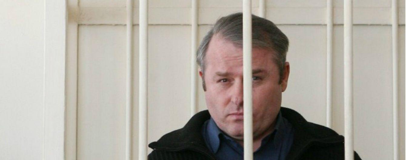 Після втаємниченого звільнення із в'язниці Лозінський зник у невідомому напрямку