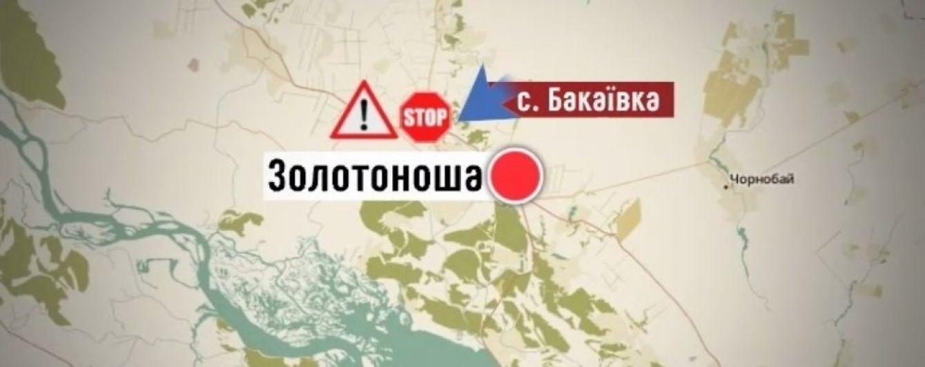 Через аварію вантажівки та витік газу біля Золотоноші перекривали трасу національного значення