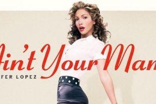 Кучерява Дженніфер Лопес у коротких шортах приміряла образ pin-up girl