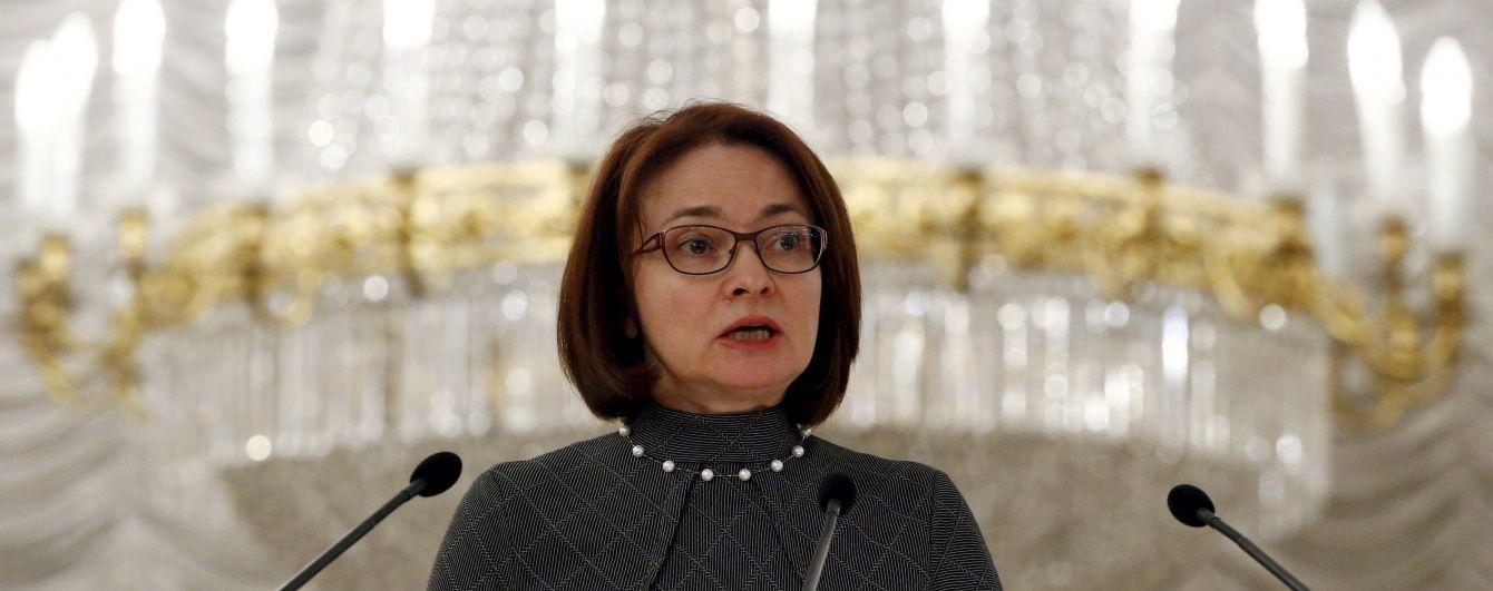 Глава Центробанку РФ заявила про вкрай повільне відновлення економіки Росії