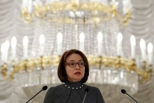 Центробанк РФ не бачить загроз фінансовій стабільності країни від санкцій