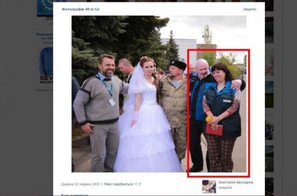 ОБСЄ на весіллі бойовиків
