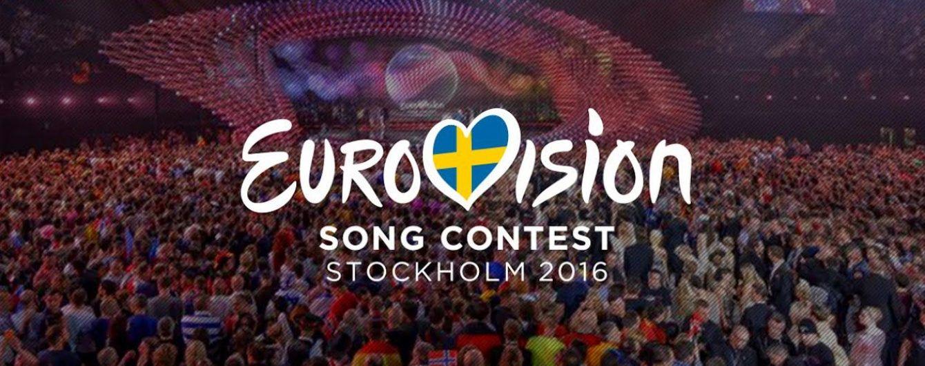 """У центрі Стокгольма встановили величезну кульбабу-символ """"Євробачення 2016"""""""
