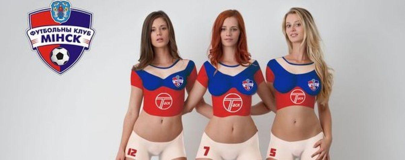 """Білоруський футбольний клуб зганьбився через """"фотошоп"""" на голих моделях"""