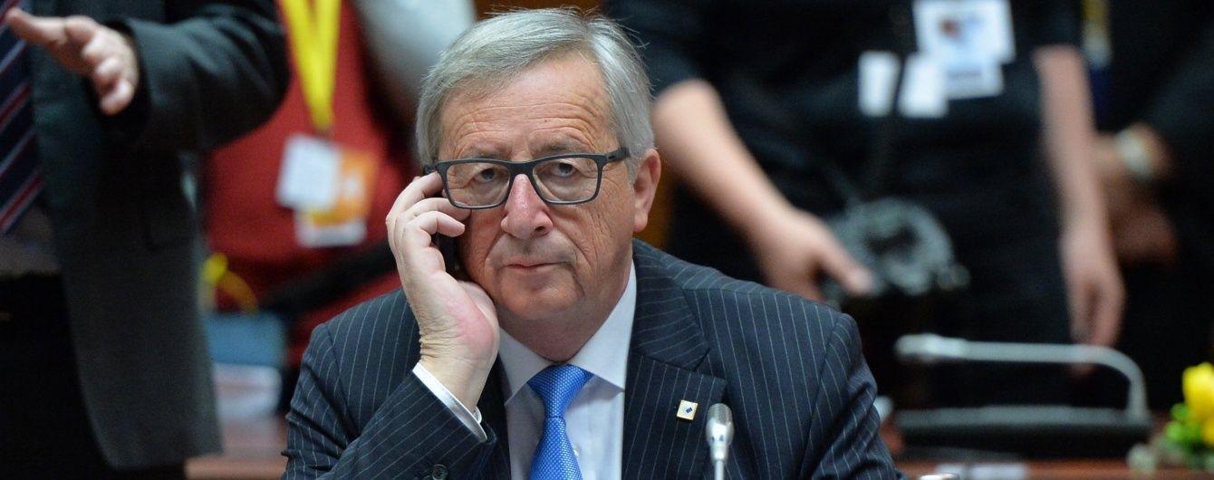 Юнкер переконаний, що Євросоюзу слід менше втручатися у життя людей