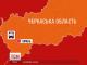 Під Уманню розстріляли два мікроавтобуси зі Львівщини