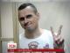 Мін'юст розпочав переговори про звільнення із російської неволі 4 українських політв'язнів