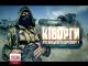 """Телеканал """"2+2"""" покаже фільм про кіборгів з Луганського аеропорту"""