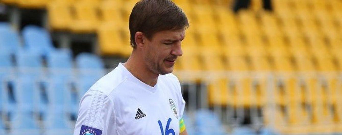 Найкращий бомбардир в історії чемпіонату України завершив футбольну кар'єру