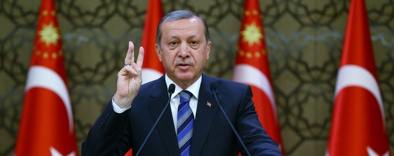 Ердоган зняв недоторканність з турецьких депутатів