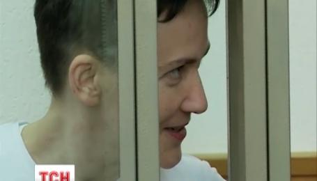 Який силовий метод для Савченко готує Кремль