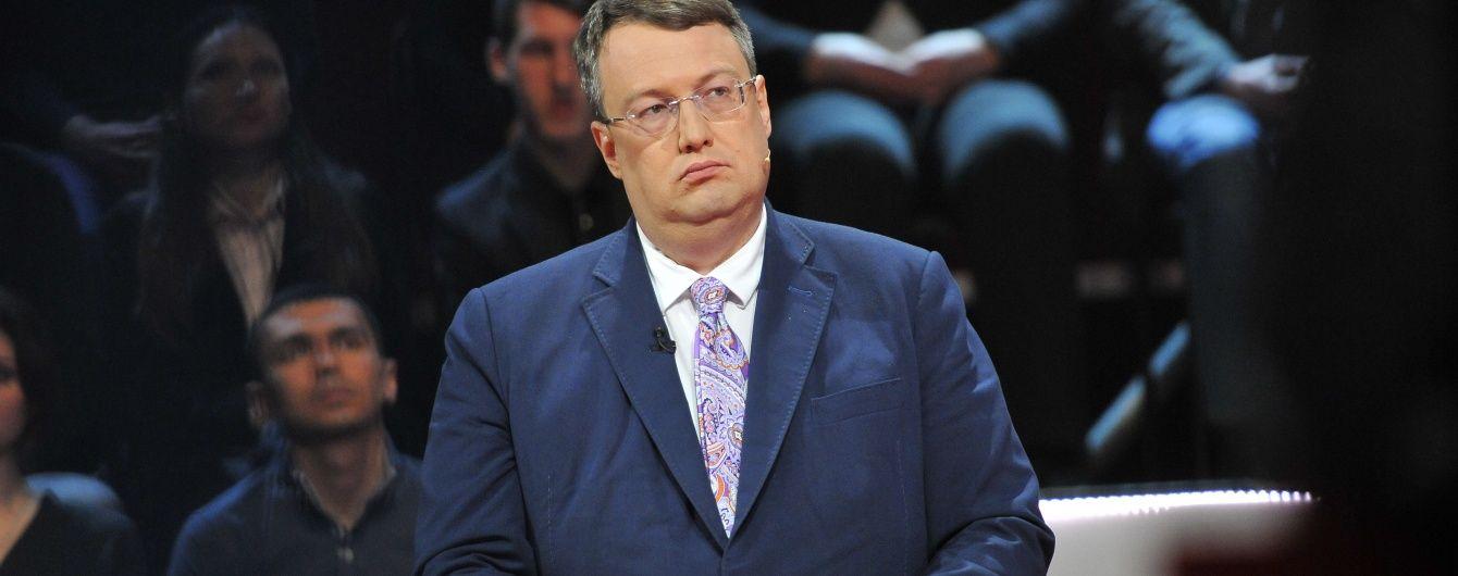 Одеські сепаратисти, котрих обміняли на Афанасьєва і Солошенка, були завербовані ФСБ - Геращенко