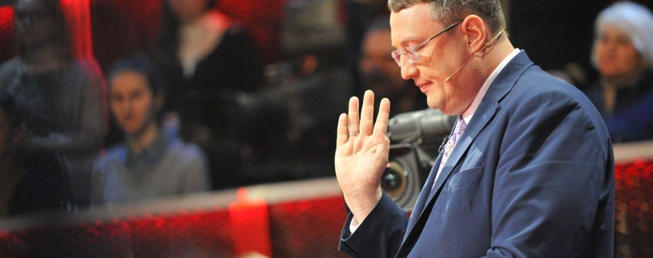 """Геращенко назвав заяви Матіоса про хабарництво в українському Інтерполі """"словесною профанацією"""""""