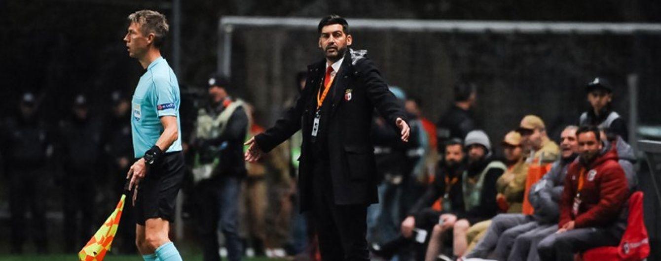 """Тренер """"Браги"""" вважає перемогу """"Шахтаря"""" над його командою несправедливою"""