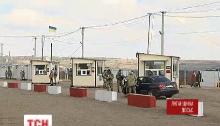 """Пункт пропуску """"Станиця Луганська"""" від сьогодні не працюватиме"""