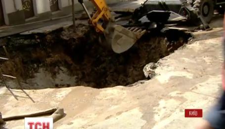 У центрі Києва провалився асфальт