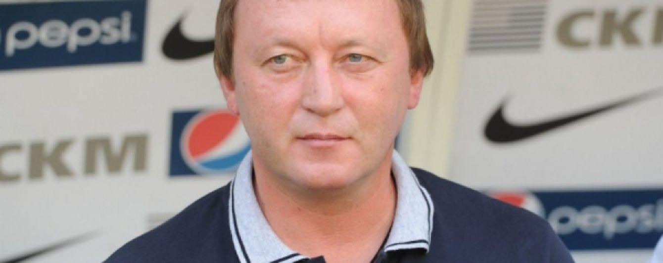 """Тренер """"Олександрії"""" пообіцяв грати з """"Шахтарем"""" не гірше ніж із """"Динамо"""""""