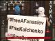 Мітинг на підтримку Афанасьєва організували київські активісти