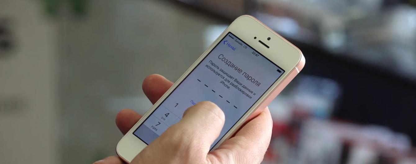 Повернення легенди: iPhone SE поєднав в собі кращі риси iPhone 6s і 5s