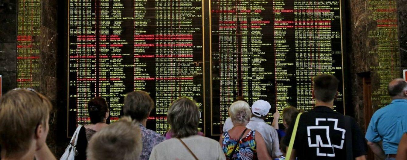"""""""Укрзалізниця"""" призначила додаткові поїзди на Великдень й травневі свята. Повний список"""