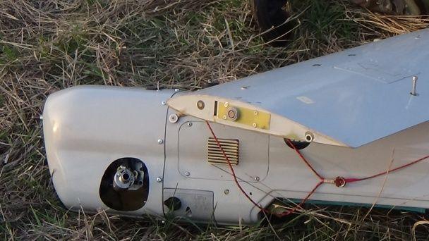 Спецоперація у районі Авдіївки: силовики збили російський безпілотник