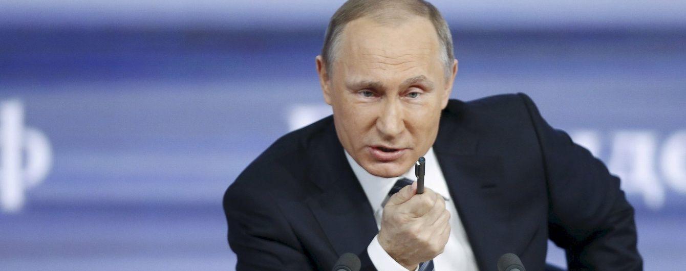 """Дивіться онлайн на сайті ТСН.ua """"Пряму лінію з Путіним"""""""