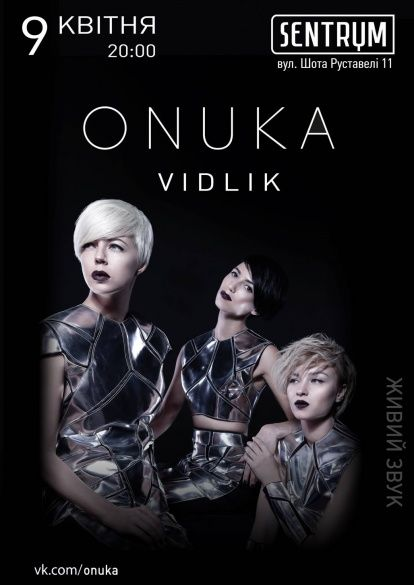 Onuka_3
