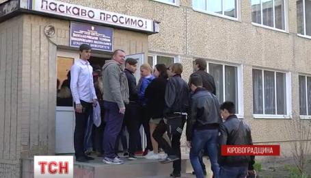 На Кировоградщине четверо студентов жестоко убили и расчленили щенка