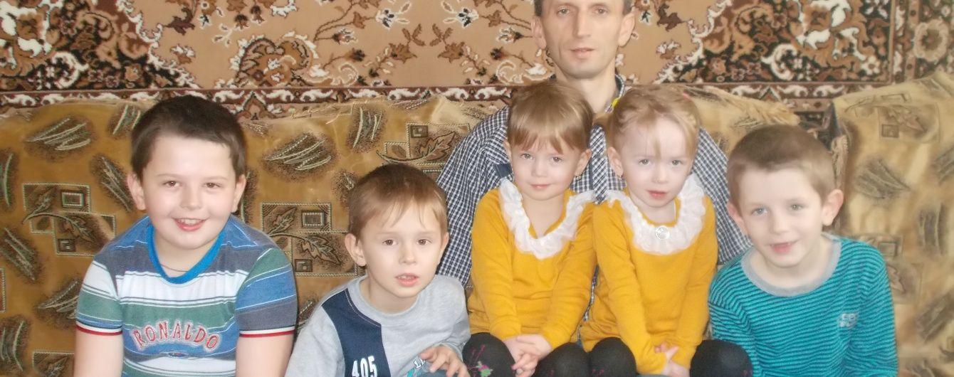 Допоможіть багатодітному батьку Івану зібрати кошти на операцію