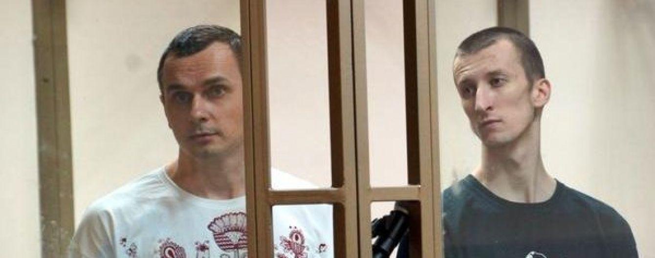 Кольченко відмовився просити про помилування