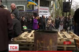 Одеські митці приєдналися до прокурорського майдану