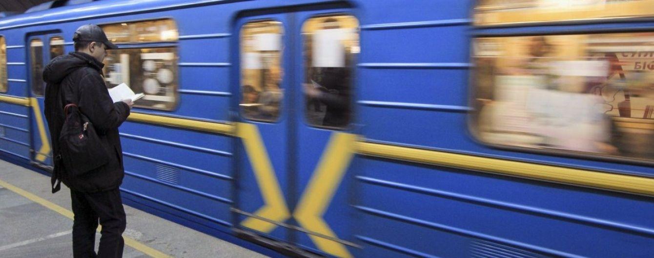 Китайцам доверили строительство четвертой ветки киевского метро