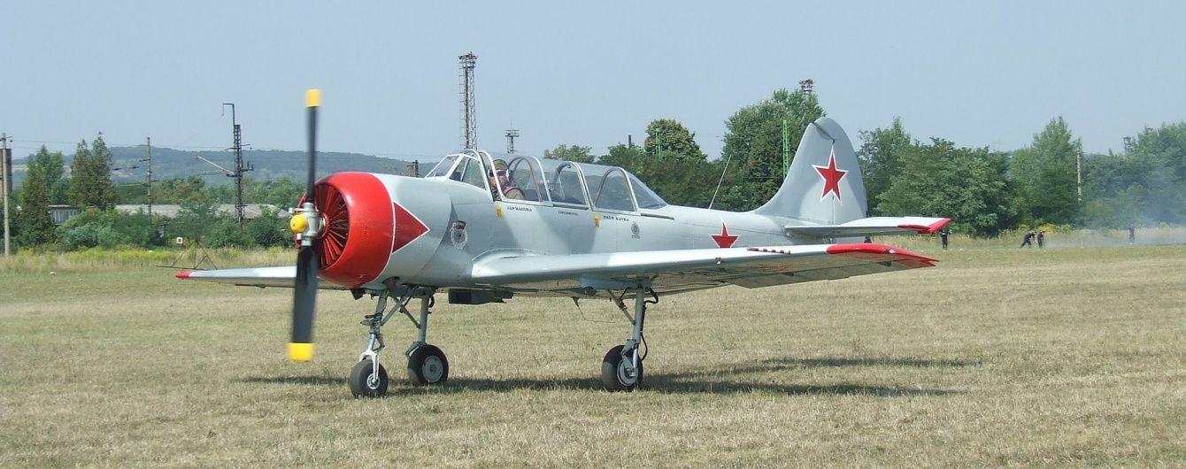 У Росії зазнав аварії навчальний літак