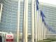 Європейська комісія запропонує скасувати візи для українців