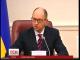 Арсеній Яценюк йде у відставку