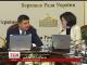 Заяву про відставку Арсенія Яценюка Верховна Рада може розглянути завтра