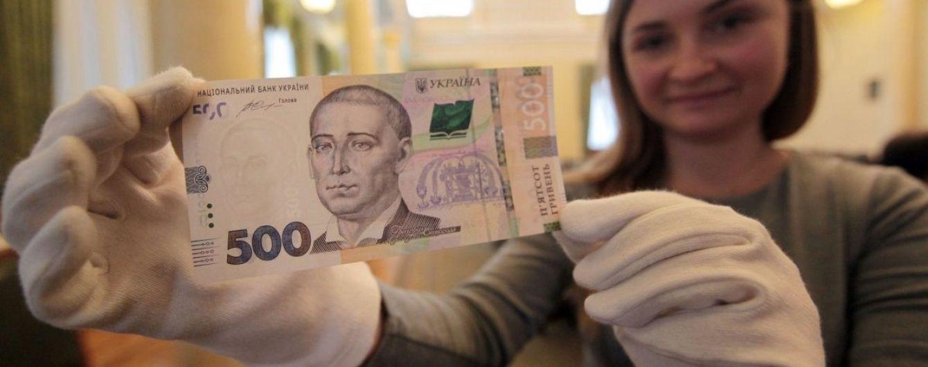 Гривня зміцнюється, послаблюючи долар з євро. Валютний прогноз економістів на початок літа