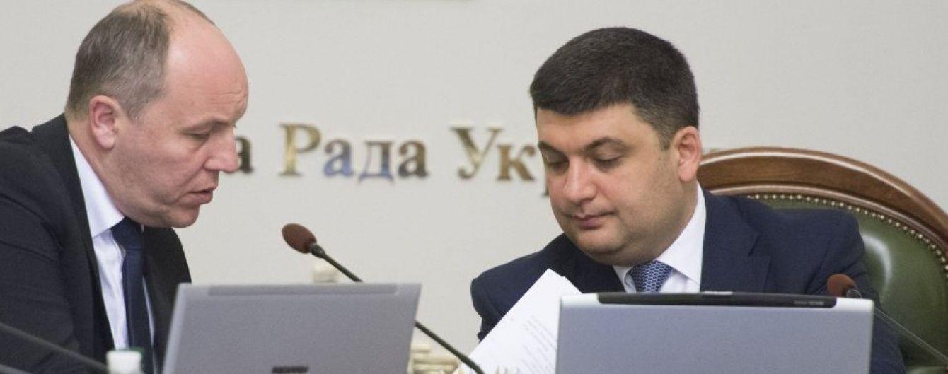 """""""Народний фронт"""" вимагає від """"БПП"""" негайно знайти заміну Гройсману"""