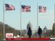 У Вашингтоні занепокоєні через урядову кризу в Україні