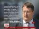 Володимир Гройсман відмовився очолювати уряд
