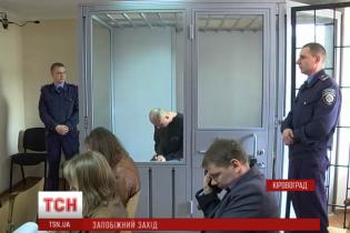 Кіровоградського вбивцю-сатаніста заарештували на два місяці