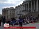Понад чотири сотні протестувальників затримали у Вашингтоні
