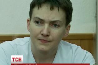 У Росії нікому не розповідають про стан здоров'я Савченко