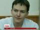 Надію Савченко планують шпиталізувати