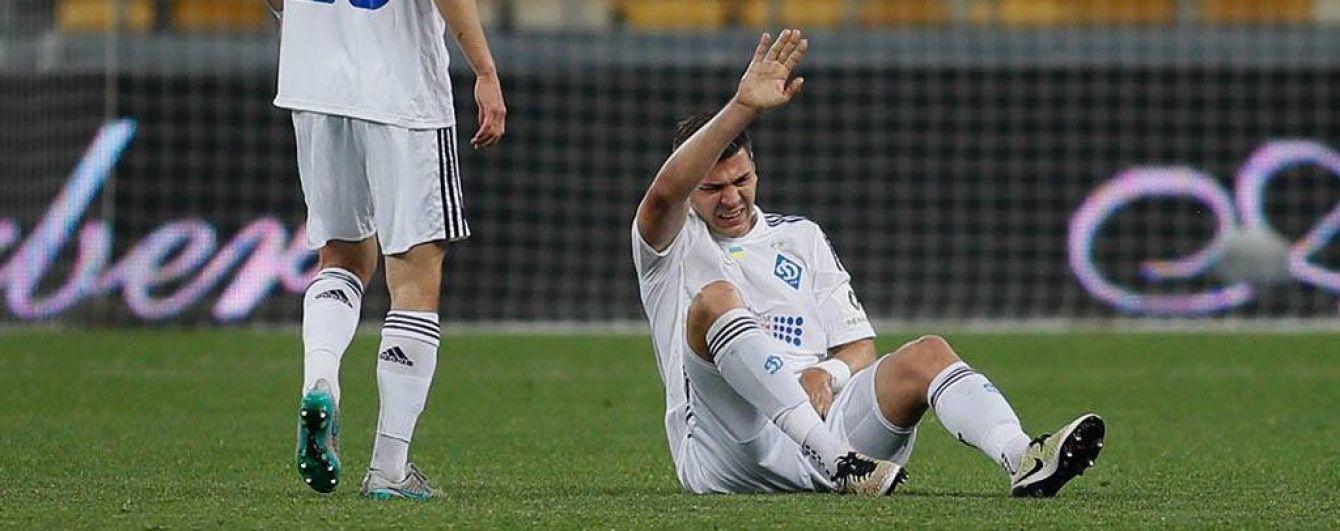 """""""Динамо"""" через травму втратило ключового захисника на два тижні"""